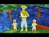 Волшебное кольцо. 1979 мультфильм Союзмультфильм