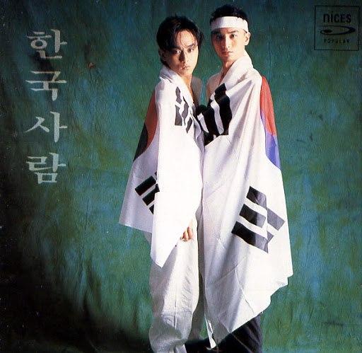 Korean альбом Korean
