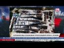 Схрон с оружием и боеприпасами обнаружен в ущелье горы Ай-Петри Бахчисарайского района вблизи села Соколиное. Об этом сообщили в