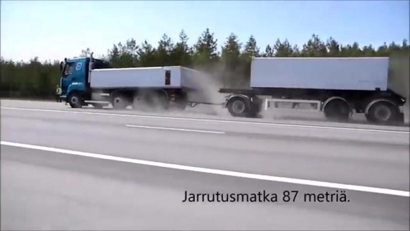 Тормозной путь у грузовиков!