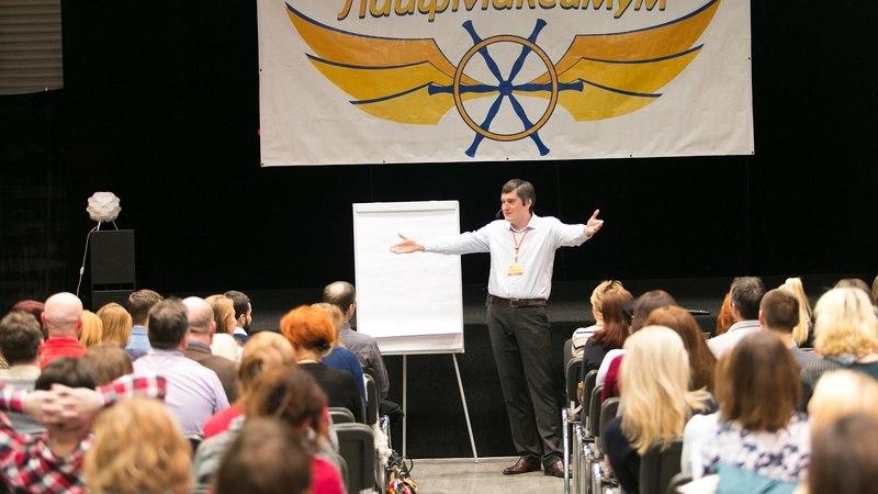 Онлайн тренинг «Секреты мужской и женской мотивации»