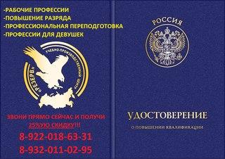 газета курьер севастополь 13, 06, 2007 объявления работа