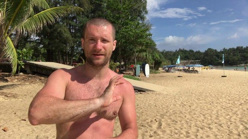 Как учитель физкультуры заработал на отдых в Тайланде?