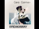 Gera Gaintsev Breakaway