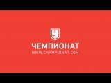 Последние новости из мира спорта от Championat