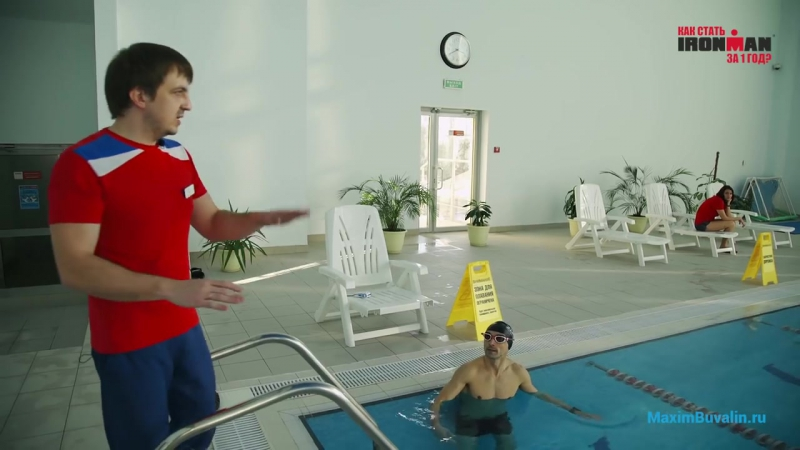 Плавание кролем техника видео- пронос руки, двухударный, скольжение (тренировка с Андреем Ерминым).mp4
