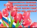 Doc181961340 499211858