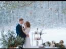 Свадьба Романа и Анны 08.12.17