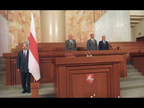 12 апреля 1995. Разгон Верховного Совета Республики Беларусь.