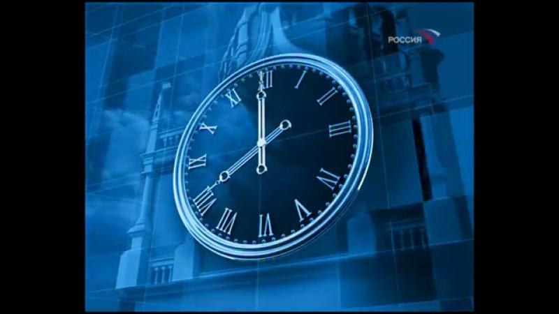 Часы и начало программы Вести (Россия, 6 января 2006)
