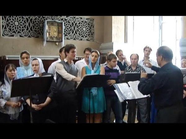 Михаил Ипполитов-Иванов, «Благослови, душе моя, Господа»