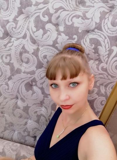 Алёна Володина