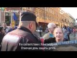 В День защиты детей в Петербурге задержали пенсионерку