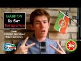 GABITOV - Бу бит Татарстан (Childish Gambino - This is America)