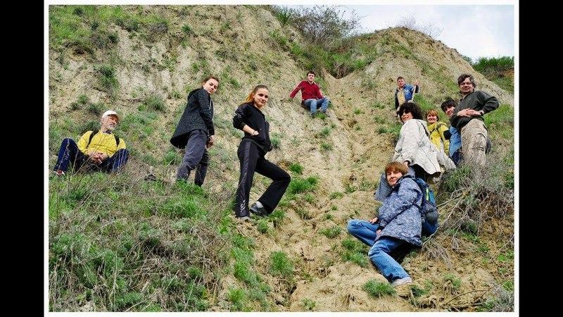 Науково практична конференція Новітні проблеми геології Ч. 2.