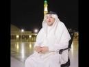 لقاء مع مؤذن المسجد النبوي الشيخ محمد حكيم وقد ورث الأذان أبا عن جد ، و من أسرة تربت على الأذان المدني منذ أكثر من ٤٠٠ عام ..