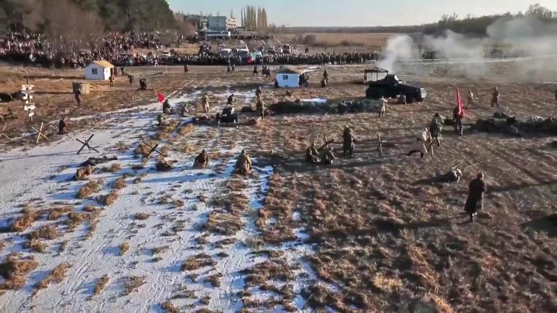 Военно-историческая реконструкция освобождения Россоши 14.01.18