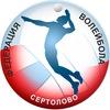 Волейбол в Сертолово