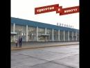 Удмуртия в минуту серийный выпуск Авангарда и закрытие дороги Ижевск Аэропорт