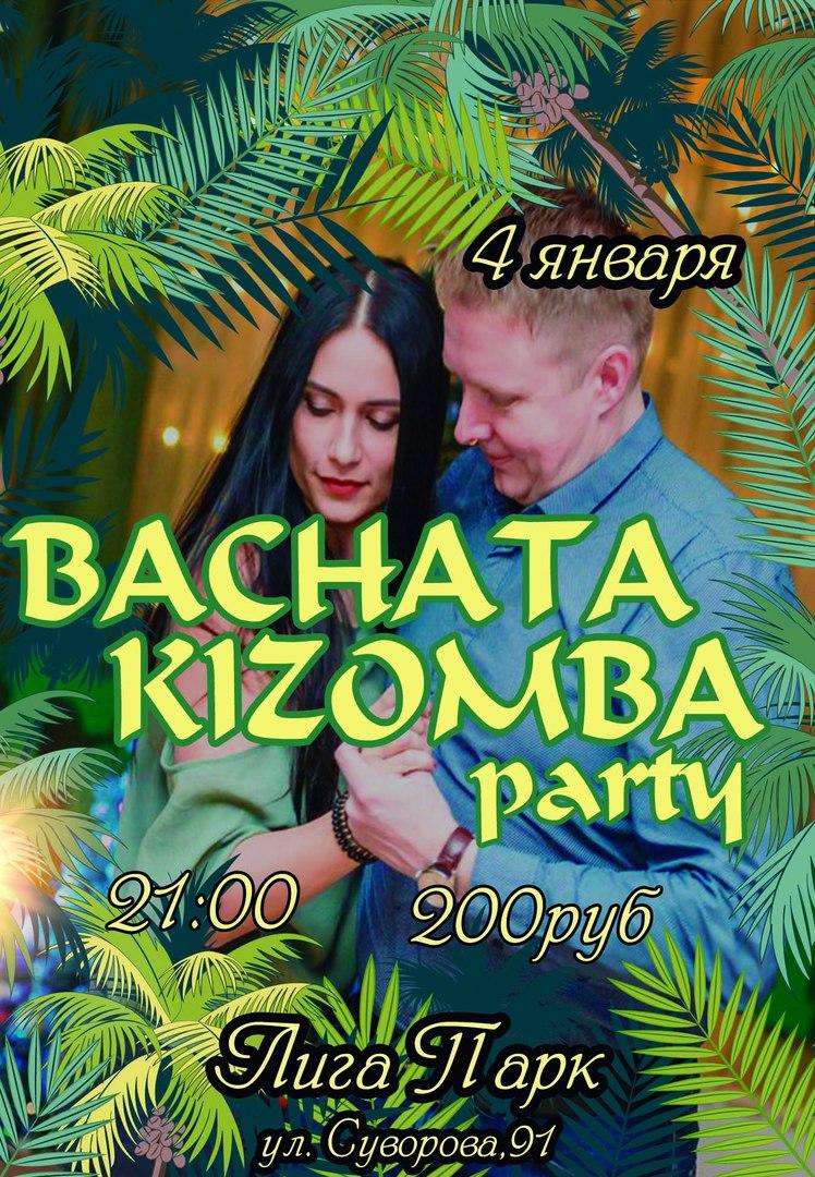Афиша Ростов-на-Дону Bachata - Kizomba Party в Лига Парке (04.01.18)