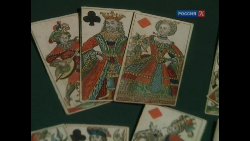 Неизвестный Петергоф Игра с судьбой