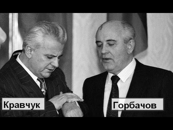 Україна в період перебудови1985-1991