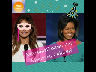 Compare melania trump to michelle obamas white house christmas decor