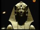 Археологи обнаружили тело человекообразного существа в Египетской гробниц А рядом странные предметы