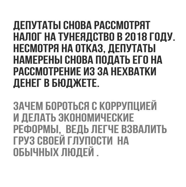 Фото №456258418 со страницы Артёма Мордовцева