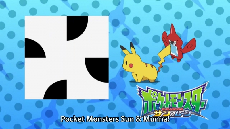 Pokemon SM (Pocket Monsters SM) - 56 [Sub] \ Покемоны 21 сезон 13 серия (английские субтитры)