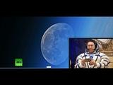 Срочно, Космонавт наглядно доказал, что Луна это ГОЛОГРАММА над Плоской Землей