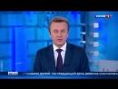 Вести-Москва • Следователи выясняют обстоятельства смерти грудного ребенка в Пушкине