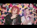 Alison Wonderland High ft Trippie Redd