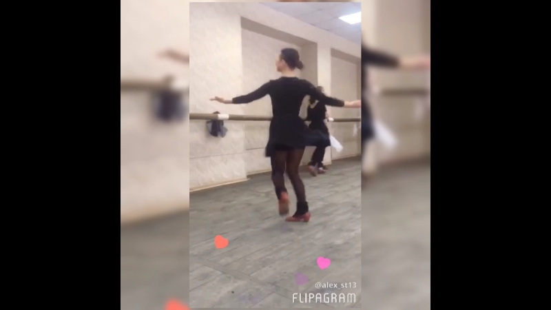 Стародубова Александра Колледж искусств Народный танец 2 курс