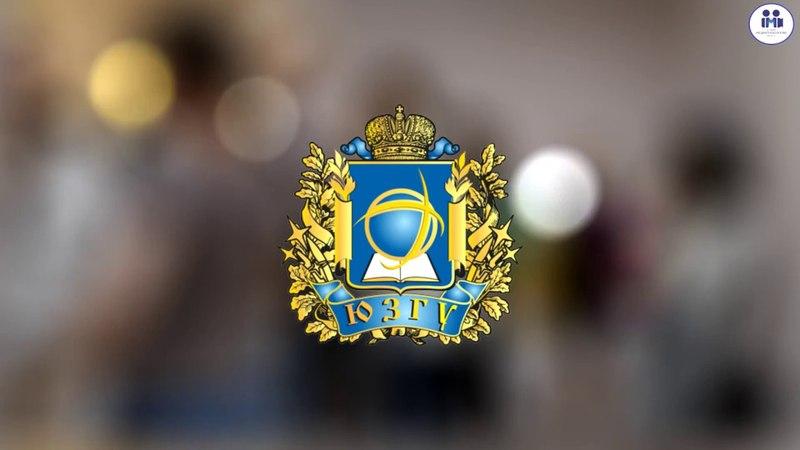 В ЮЗГУ прошел Фестиваль достижений студенческих клубов «Прогресс»