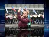 ГТРК ЛНР. Очевидец. Флешмоб ко Дню народного единства. 4 ноября 2017