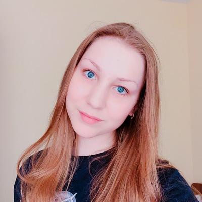 Арина Василькова