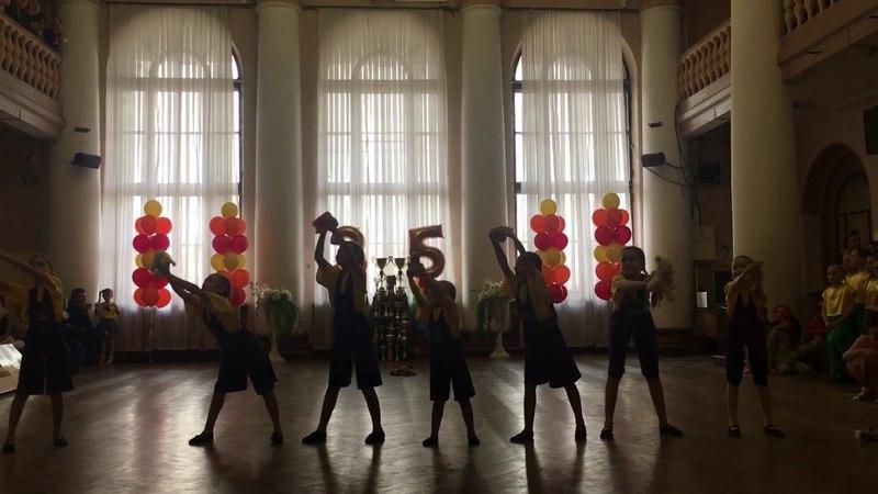 Танец «Фабрика Игрушек»