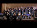 Концерт хора инженерных войск ВС РФ ''За веру и Отечество' в МДА.mp4