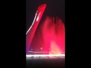 фонтан поющий..в олимпийскомсочи