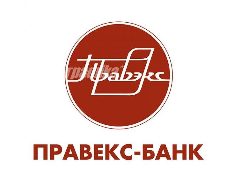 Правэкс-банк - www.pravex.com.ua