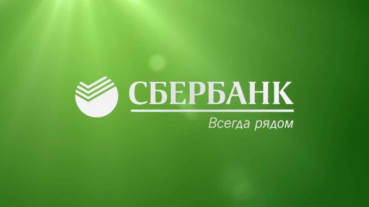 Cбербанк (Украина) - www.sbrf.com.ua
