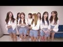 180521 Lovelyz - Inkigayo Behind