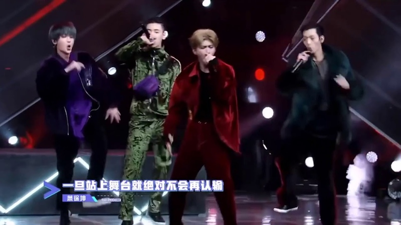 Papillon except the aite's are zeren trying to stop justin from kissing yanchen