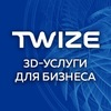 TWIZE: 3D-печать, 3D-сканирование, моделирование