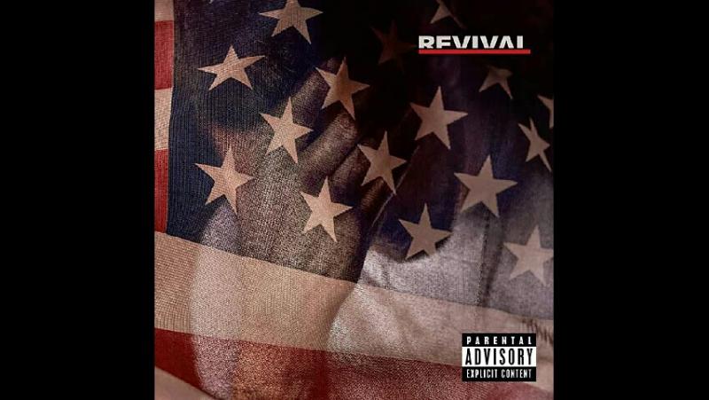 Eminem - Castle (official audio) Album:Revival 2017
