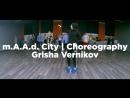m.A.A.d City   Full Choreography   Grisha Vernikov   Dance Class