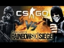 CS:GO VS TOM CLANCY S RAINBOW SIX SIEGE MORIS RAP BATTLE