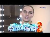 Ханна - Смотри #SnowПати3 в Новогоднюю Ночь на Музыке Первого