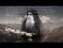 Диадема старца. ПОЛНОМЕТРАЖНЫЙ ФИЛЬМ о старце Гаврииле Ургебадзе